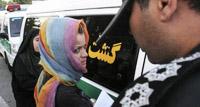 Policía religiosa Irán – laicismo.org/