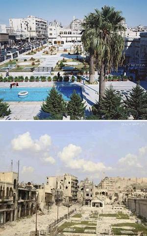Aleppo antes y después.